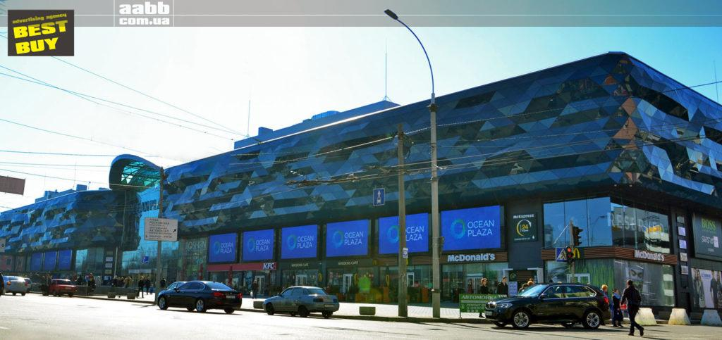 Advertisement on the media facade of the shopping center Ocean Plaza
