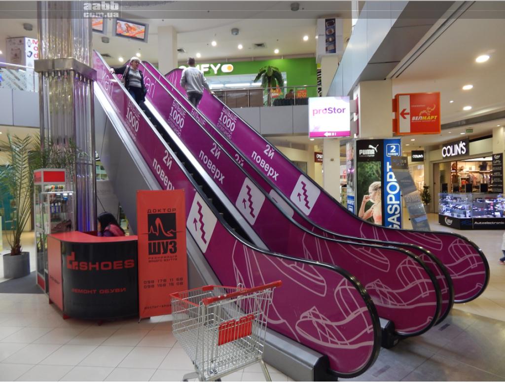 Branding an escalator in the Dafi