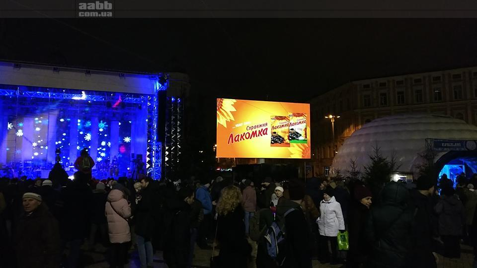 Advertising TM Gourmand on a video screen