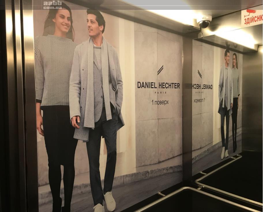 Реклама в ліфті ТЦ Пасаж (м. Дніпро)