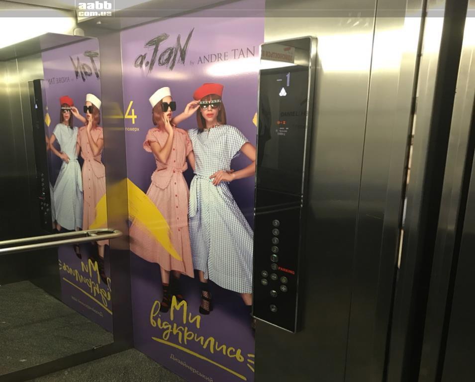 Реклама в ліфті ТЦ Пасаж