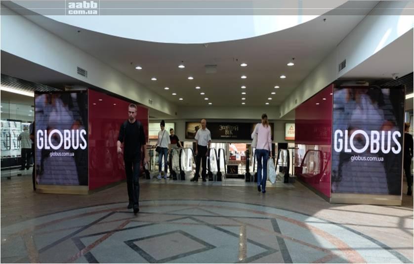 Promotion offer for sm. GLOBUS