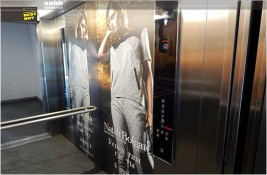 Реклама в ліфтах ТЦ Пассаж