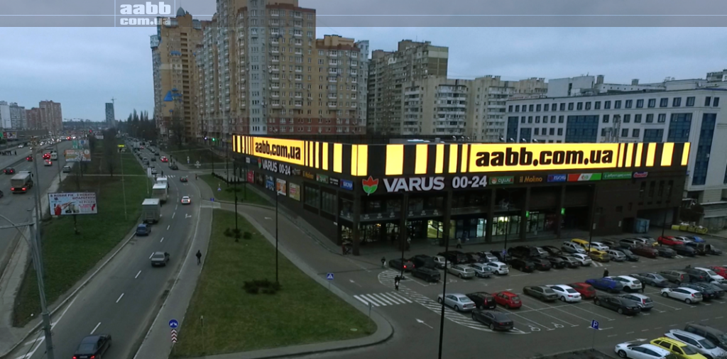 Advertising in shopping center Academ city