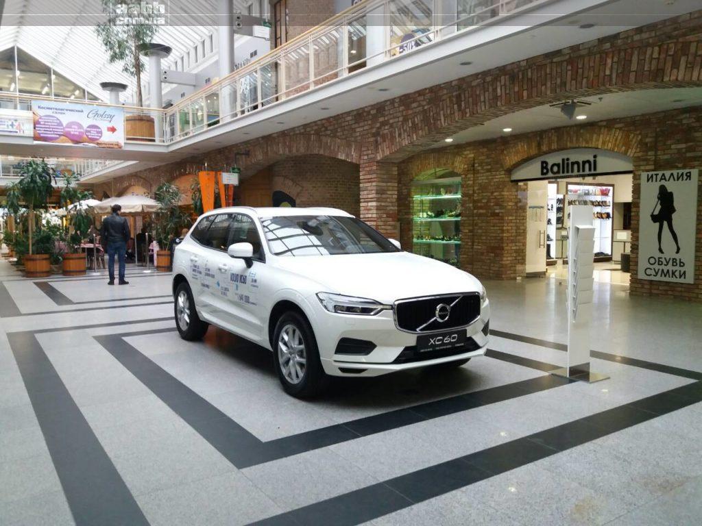 Експонування авто VolvoXC60