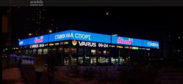 Advertising on the media facade of Academ Center