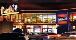 Акционное предложение на размещение в ТЦ Дафи