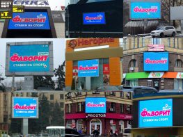 48 advertising placements – this is not the limit!