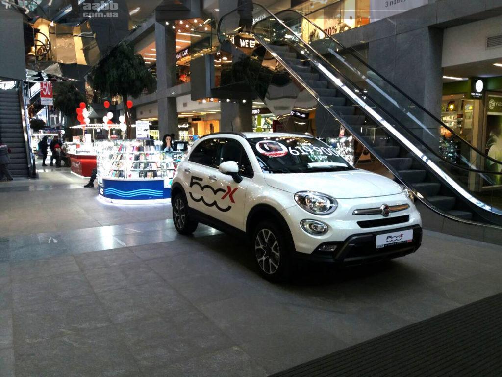Експонування Fiat 500-x
