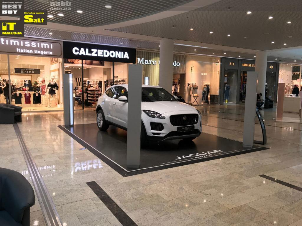 Експонування авто Jaguar E-PACE