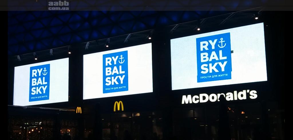 Реклама ЖК Рыбальский на медиафасаде ТРЦ Ocean Plaza