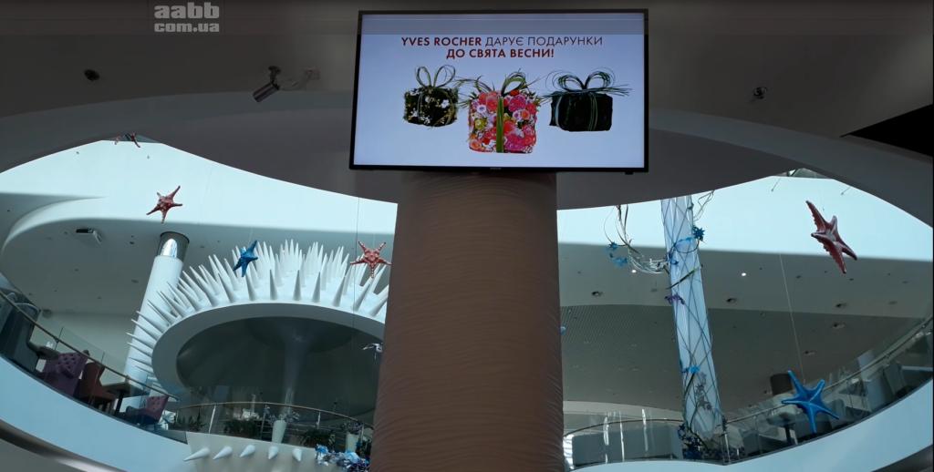 Реклама на LCD в ТРЦ Ocean Plaza