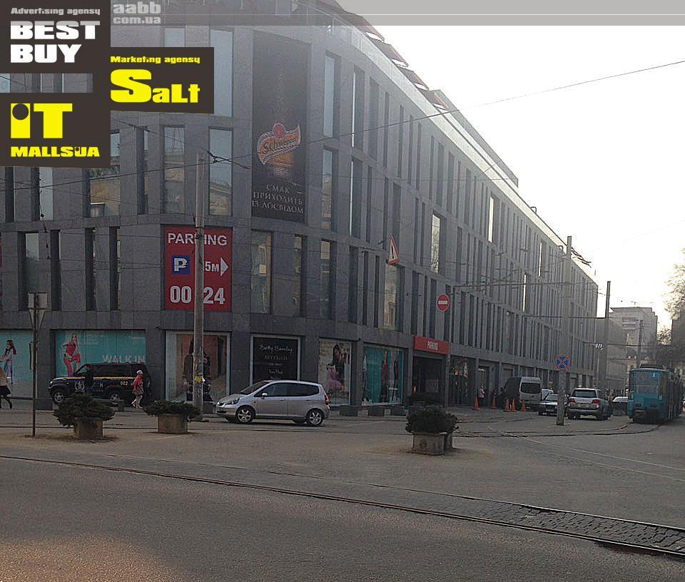 Відеореклама Schweppes на медіафасаді Пасаж міста Дніпро