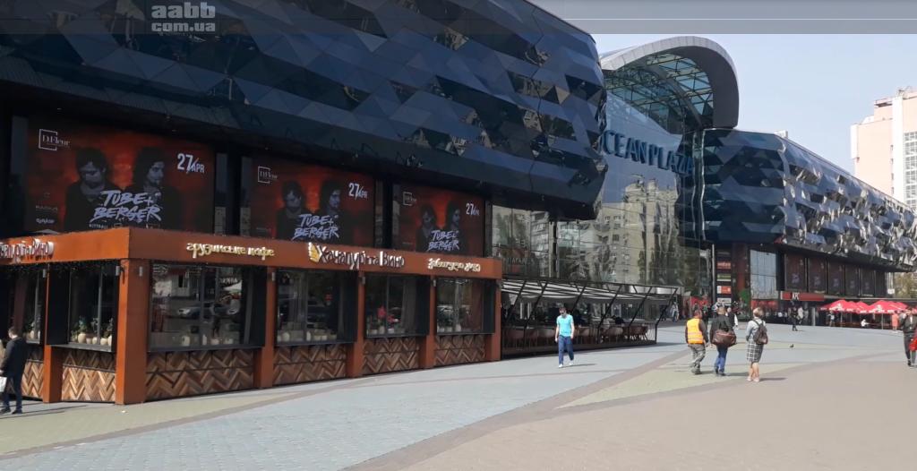 Реклама на медиафасаде ТРЦ Ocean Plaza в городе Киев