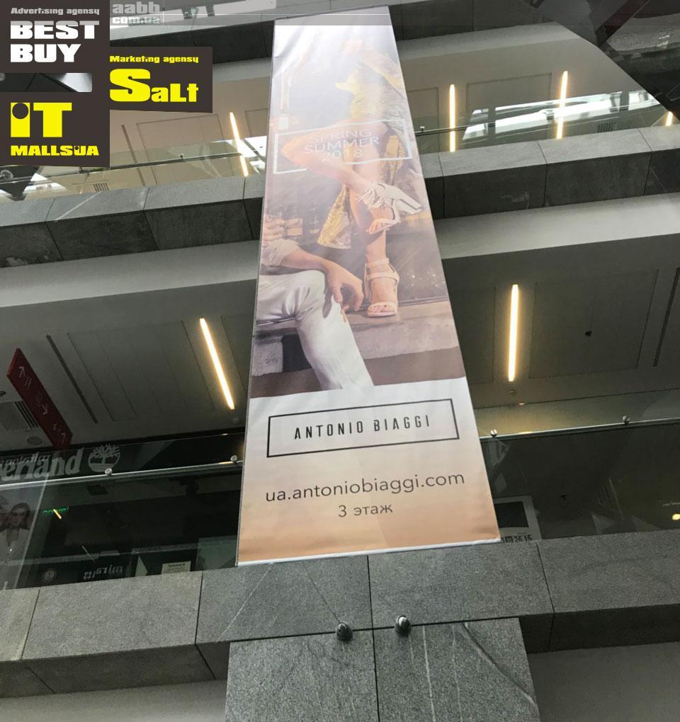 Брендування колон в ТЦ Пасаж міста Дніпро