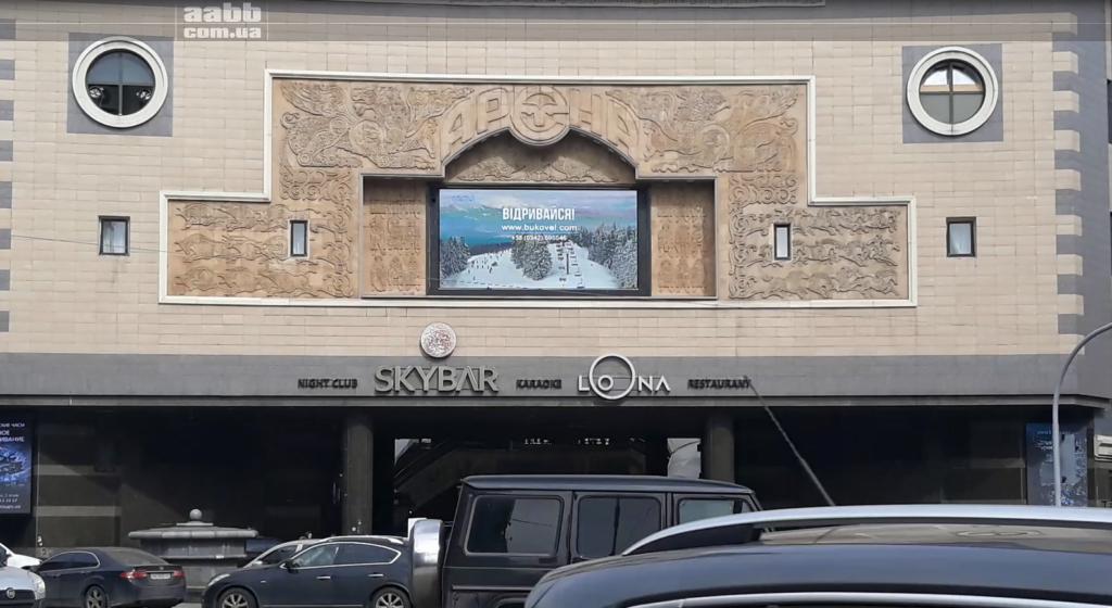 Видео-реклама на видеоэкране ТЦ Арена