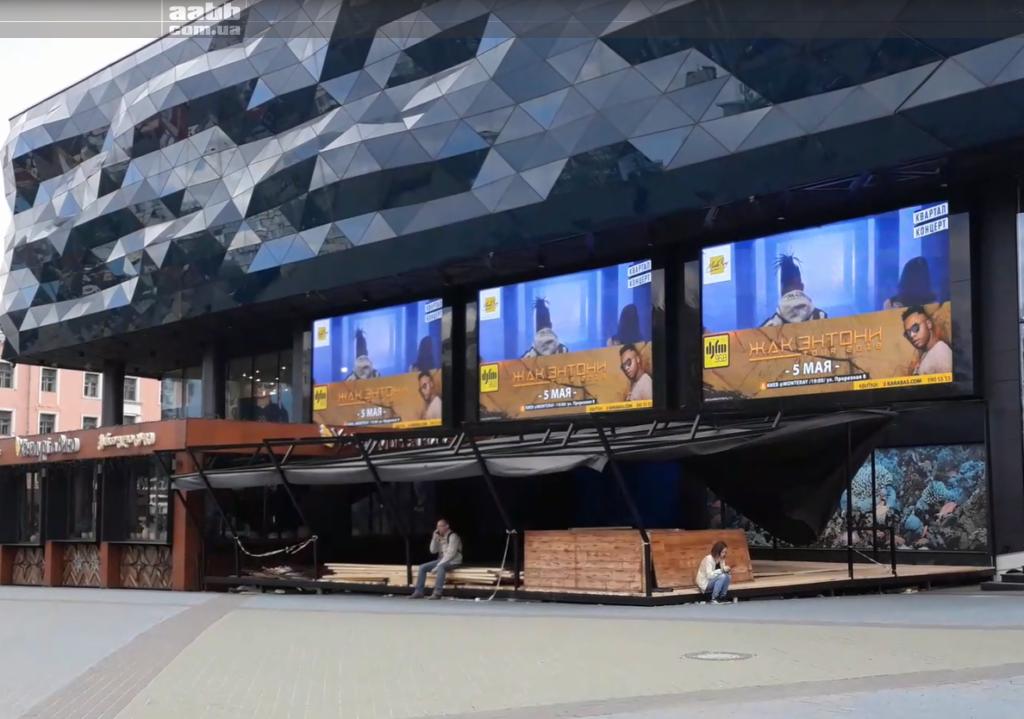 Реклама на медиафасаде ТРЦ Ocean Plaza города Киев