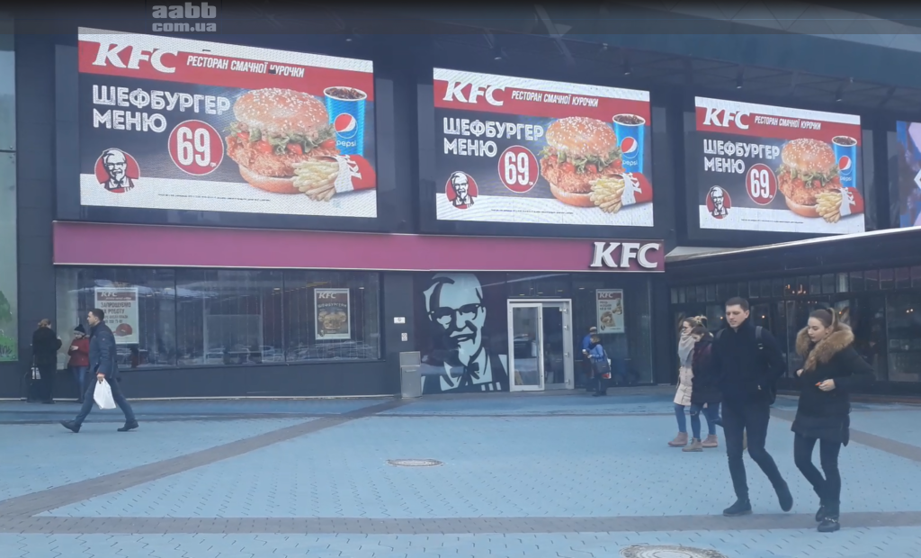 Реклама KFC на медиафасаде ТРЦ Ocean Plaza