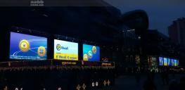 Advertising in the shopping center Ocean Plaza