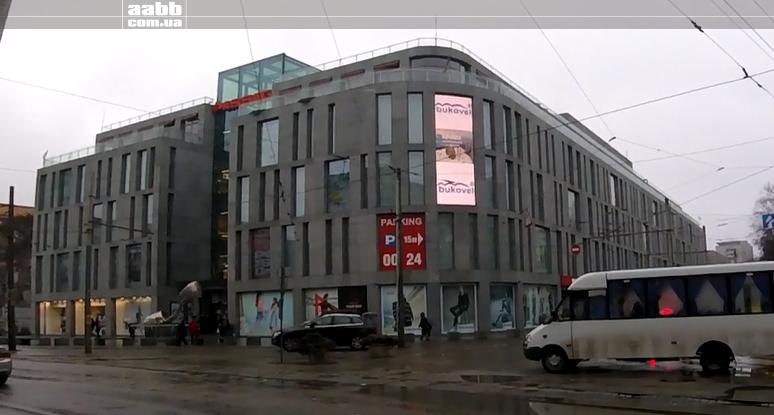 Реклама в ТЦ Пасаж міста Дніпро реклама Буковель
