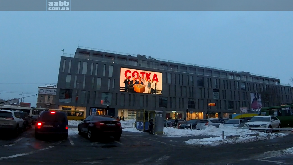 "Announcement of the film ""Sotka"" on the media facade of the TC Passage"