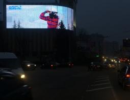 Реклама на Пироговской (г. Одесса)