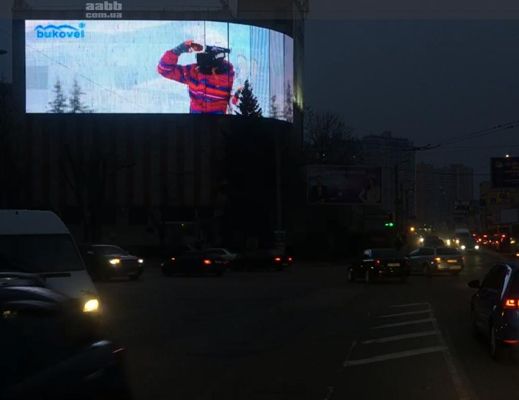 Реклама Буковель на медиафасаде в городе Одесса