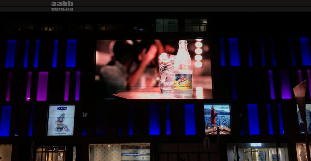 Видеореклама Schweppes на медиафасаде Пассаж города Днепр