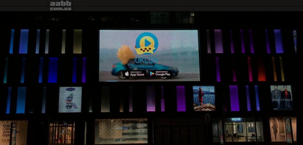 Видеореклама Uklon на медиафасаде ТЦ Пассаж города Днепр