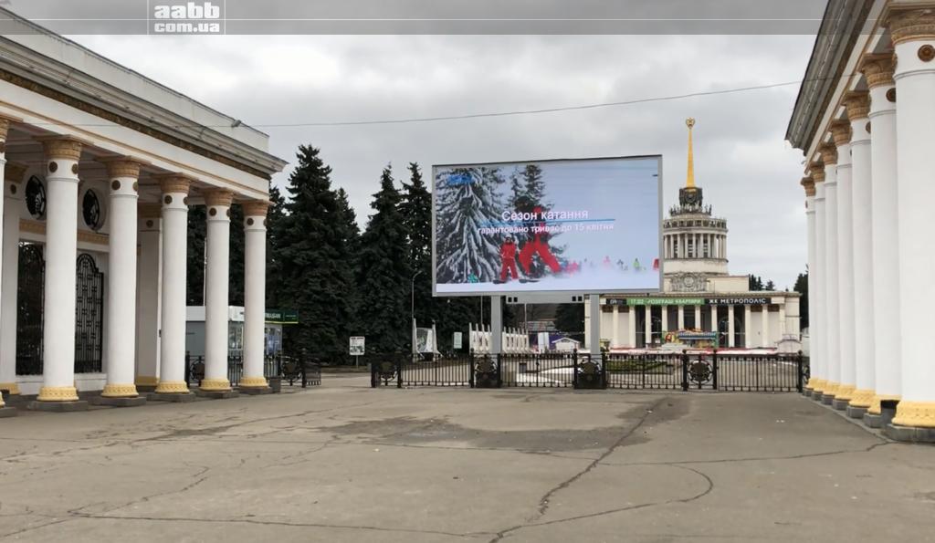 Реклама Буковель на видеоэкране ВДНГ