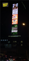 Advertising on mediafasad of Gagarinn Plaza