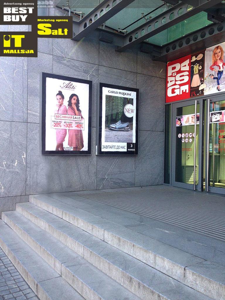 Реклама на лайтбоксі в ТРЦ Пассаж місто Дніпро