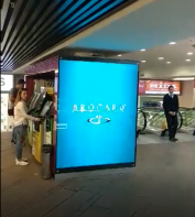 Advertising on video screens Globus shopping center