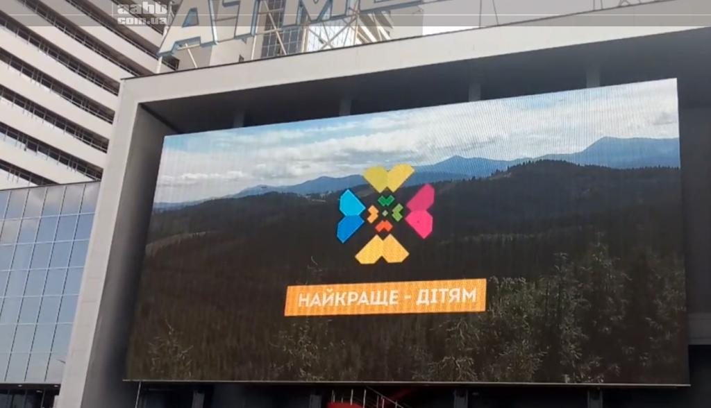 Реклама на медіафасаді ТЦ Атмосфера