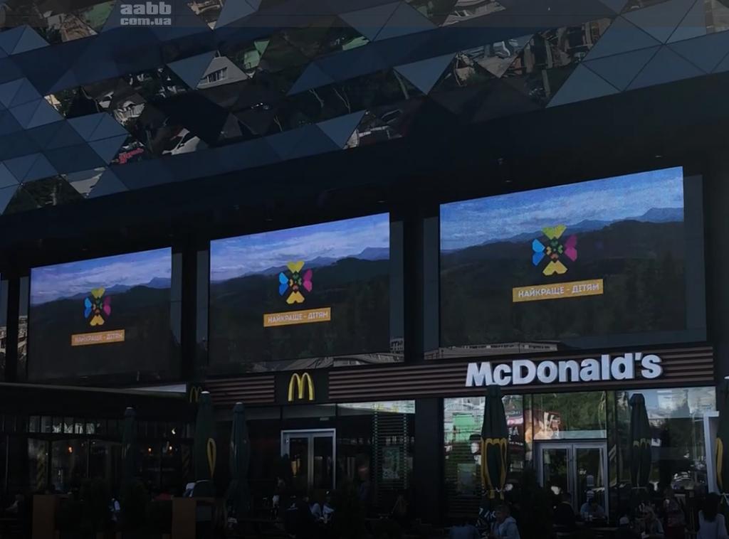 Реклама на медіафасаді ТРЦ Ocean Plaza реклама Буковель