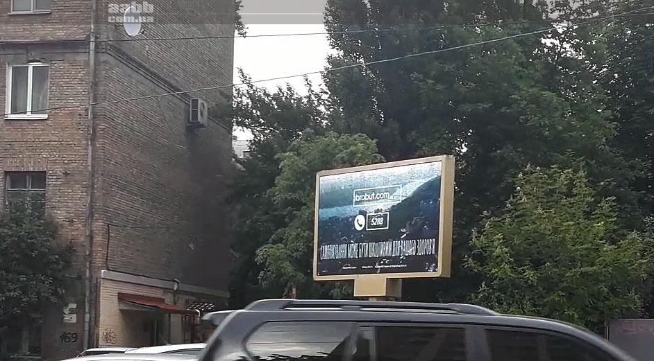 Реклама на відеоекрані на вул. Антоновича в Києві