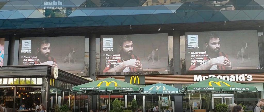 Реклама на медіафасаді ТРЦ Ocean Plaza реклама ЖК Einstein