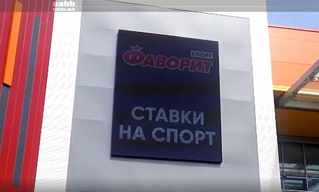 Реклама на відеоекрані ТЦ Проспект