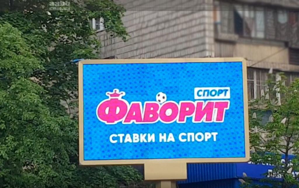 Реклама на видеоборде на ул. Антоновича в Киеве