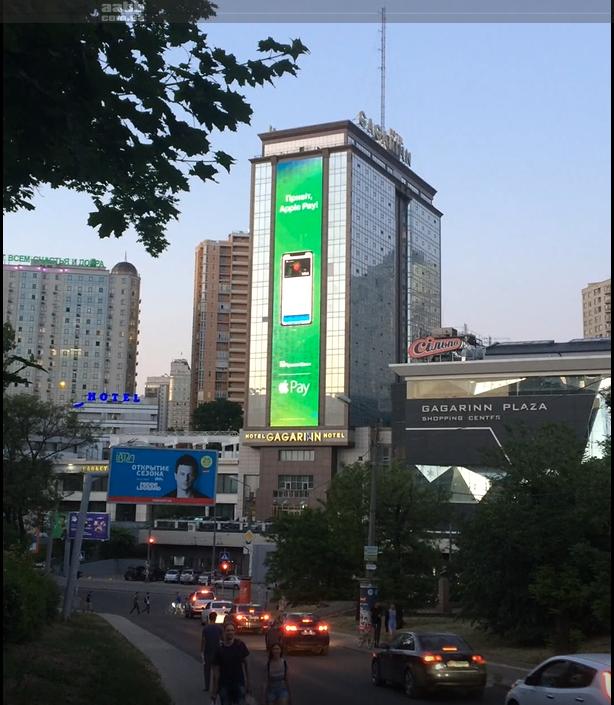 Реклама в Gagarinn Plaza