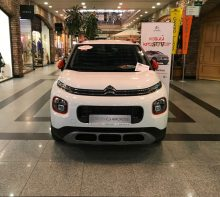 Exposition of the car in the Grand Plaza shopping center