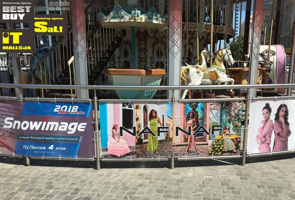 Реклама на карусели возле ТЦ Пассаж