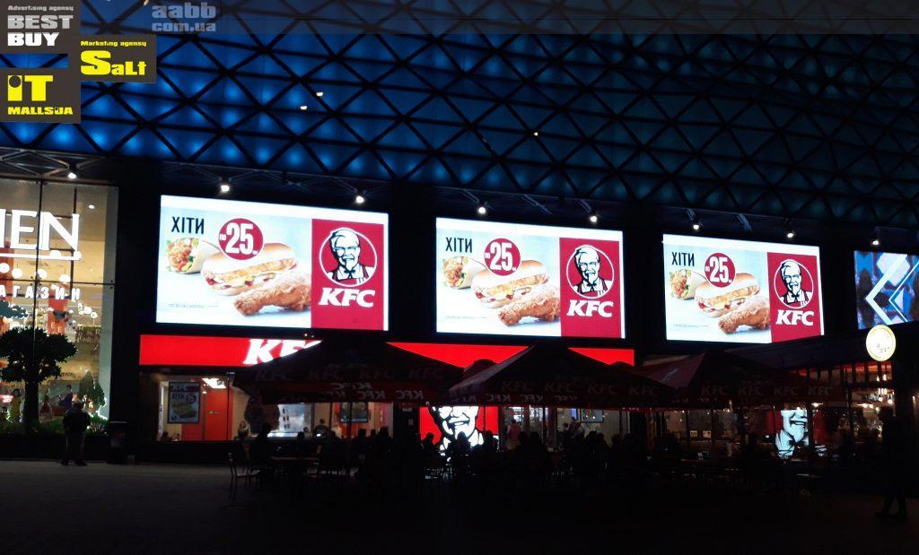 Реклама на медіафасаді ТРЦ Ocean Plaza реклама KFC