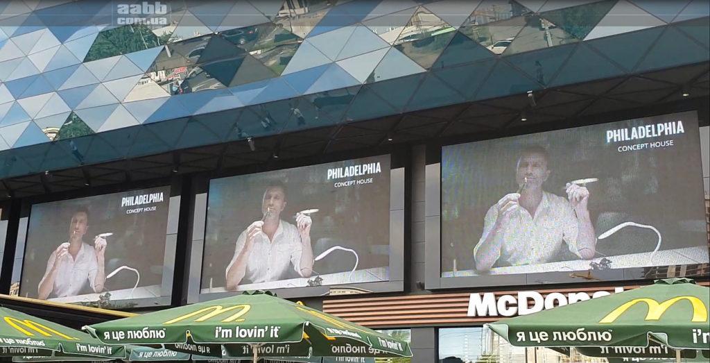Реклама на медіафасаді ТРЦ Ocean Plaza міста Київ