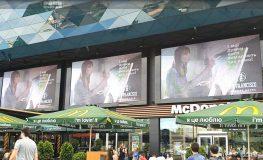 News at Ocean Plaza shopping center