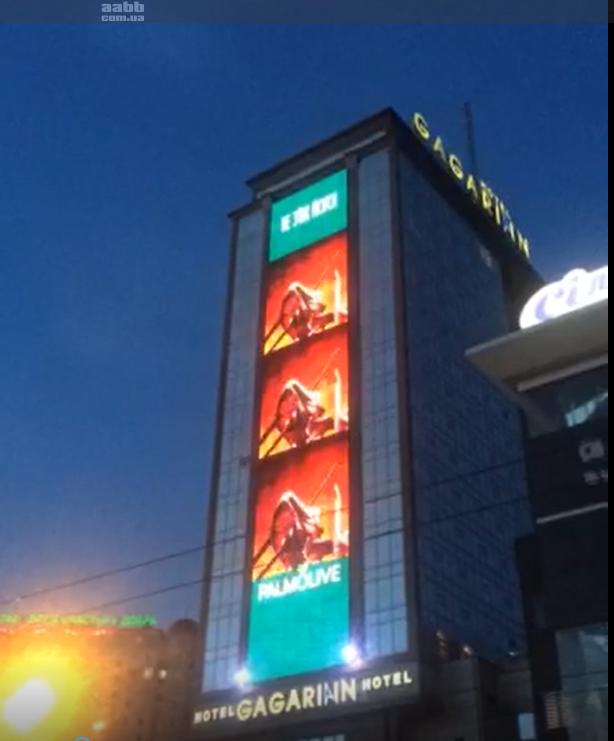 Реклама на медіафасаді ТЦ Gagarin Plaza