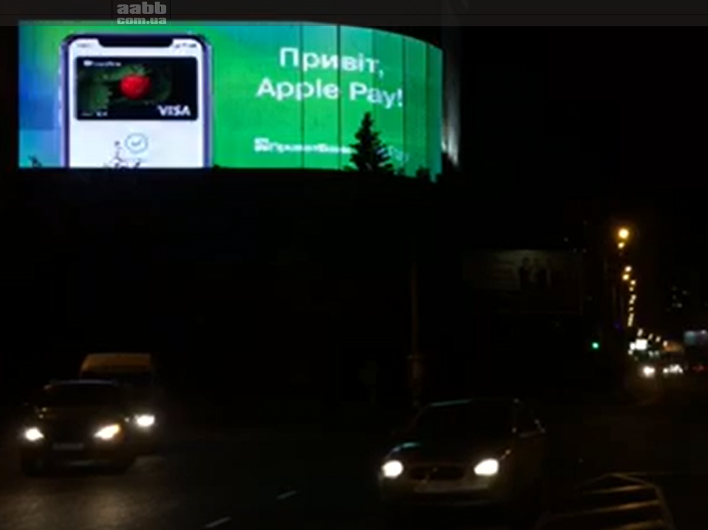 Advertising on a media facade in the city of Odessa street. Pirogov advertising Apple pay