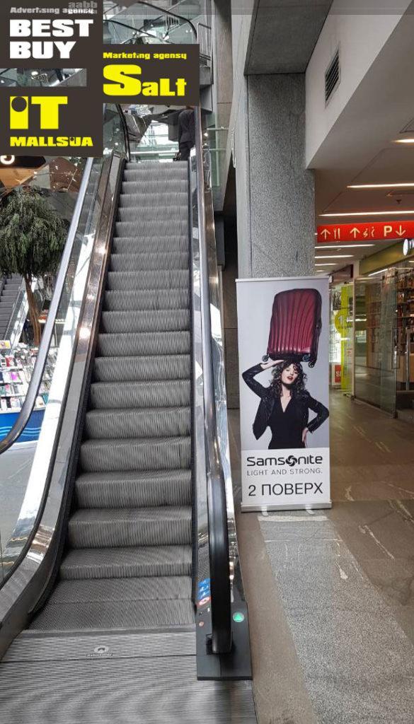 Реклама на ролл-ап в ТЦ Пассаж