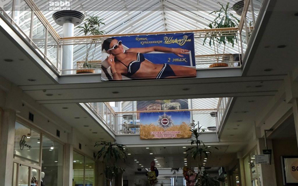 Реклама на банерах в ТРЦ Grand Plaza Дніпро