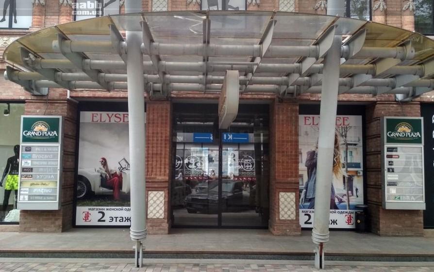 Брендування оракалом ТРЦ Grand Plaza Дніпро
